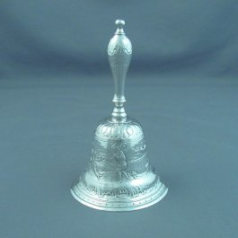 A William IV sterling silver table bell by John, Henry and Charles Lias, hallmarked London 1835.  Standard bell shape with knopped handle